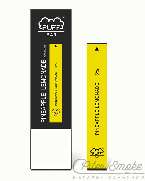 Купить сигареты в чебоксарах цены купить электронную сигарету в калуге адреса магазинов